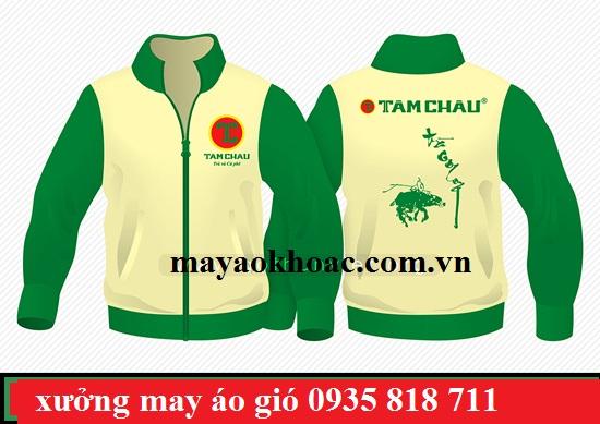 Áo khoác áo gió: TP 44